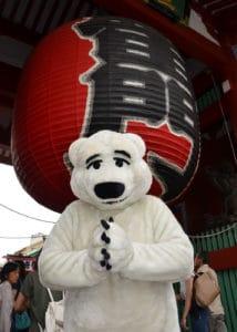 Vacation Polar Bear character visits Tokyo Japan
