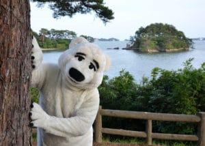 Polar bear character costume Japan