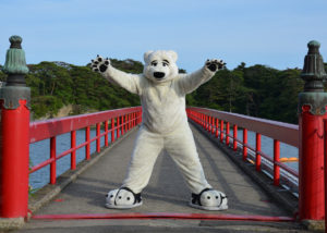 Polar bear character costume Japan
