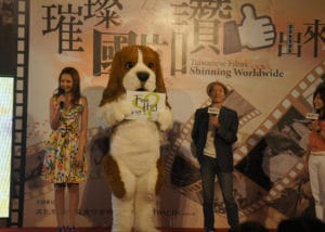 Regal Beagle character costume Free Hug at the Taiwanese Film festival.